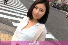 マジ軟派、初撮。 822 in 御茶ノ水 - みゆ 22歳 神楽坂の料亭の仲居さんの画像