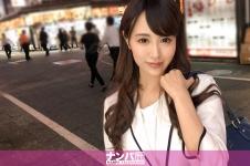 マジ軟派、初撮。 842 in 新宿 - ななせ 25歳 教師の画像