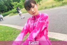 ジョギングナンパ 12 in 代々木公園 - ありさ 21歳 学生の画像