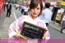 ガールズバーナンパ 05 in 新宿 - ひさき 22歳 ガールズバー手伝いの画像