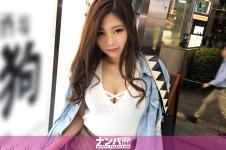 マジ軟派、初撮。 938 - 美朱 20歳 ネイリストアシスタントの画像