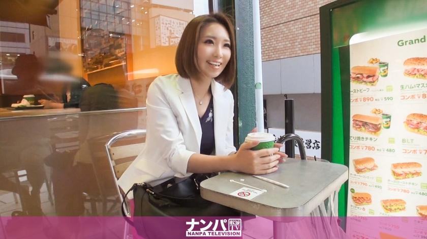 マジ軟派、初撮。 1109 - りん 35歳 フリマアプリ運営企業の画像