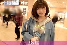 ナンパTV マジ軟派、初撮。 1448 バスターミナルで実家帰省前の美少女をナンパ!中身当てゲームと称して生ち○ぽを触らせればその大きさにうっとり顔…そのままセックスしちゃう流されJDだったww - りな 21歳 大学生の画像