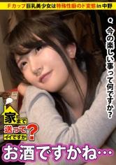 ちさとさん 20歳 メイド喫茶店員(特殊メイク専門学校中退)の画像