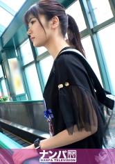マジ軟派、初撮。 1139 - 乃亜 21歳 カー用品店の販売スタッフの画像