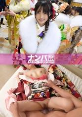 成人式ナンパ 03 - りあ 20歳 大学生の画像