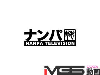 ナンパTVの特徴