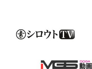 シロウトTVの特徴